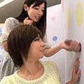 街角娘が100円手コキ挑戦!