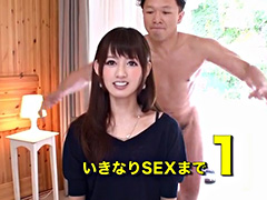 えっ何!?事前説明&演技ナシ⇒ガチ焦り女優をどっきり即ハメ!