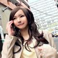 新垣○衣激似ギャル