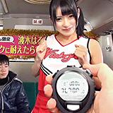 エロテク耐久10万円