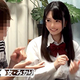 男女1対1☆サシオフ会盗撮