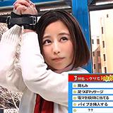 J●が3分ピッタリ100万チャレンジ